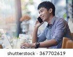 smiling asian businessman... | Shutterstock . vector #367702619