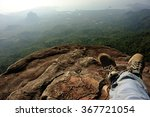 hiking legs enjoy the view on... | Shutterstock . vector #367721054