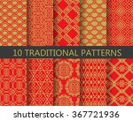 10 different traditional... | Shutterstock .eps vector #367721936