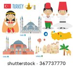 turkey flat icon set travel and ... | Shutterstock .eps vector #367737770
