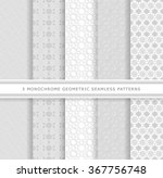 vector set of monochrome... | Shutterstock .eps vector #367756748