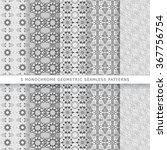 vector set of monochrome...   Shutterstock .eps vector #367756754
