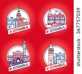 vector line istanbul badge set | Shutterstock .eps vector #367757039