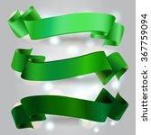 set of horizontal  ribbon... | Shutterstock .eps vector #367759094
