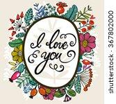 vector illustration of floral... | Shutterstock .eps vector #367802000