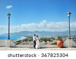 bride and groom beautiful... | Shutterstock . vector #367825304