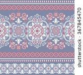 striped seamless pattern.... | Shutterstock .eps vector #367845470