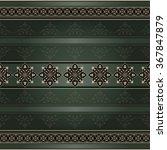 vintage beige seamless  border...   Shutterstock .eps vector #367847879