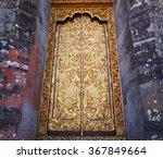 temple door | Shutterstock . vector #367849664