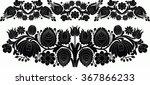 hungarian folk art   Shutterstock .eps vector #367866233
