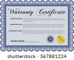 sample warranty certificate.