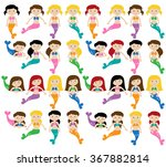 vector collection of cute... | Shutterstock .eps vector #367882814