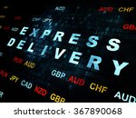 business concept  express... | Shutterstock . vector #367890068