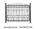 decorative  forged  barrier ... | Shutterstock . vector #367892726