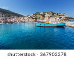 original hydra island in greece | Shutterstock . vector #367902278