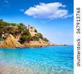 lloret de mar castell plaja at...   Shutterstock . vector #367913768