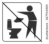 Do Not Litter In Toilet Icon....