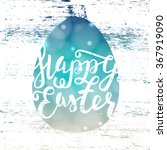 happy easter greeting card.... | Shutterstock .eps vector #367919090