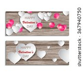 valentines day. abstract cards... | Shutterstock .eps vector #367940750