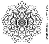 black and white floral mandala. ... | Shutterstock . vector #367941143