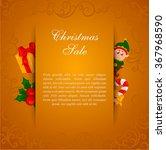Christmas Yellow Card With...