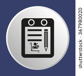 business  icon  vector... | Shutterstock .eps vector #367980020