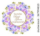 romantic invitation. wedding ... | Shutterstock .eps vector #367994810