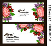 romantic invitation. wedding ... | Shutterstock .eps vector #367994858