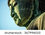 daibutsu  the famous great...