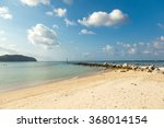 stone spit into the sea.... | Shutterstock . vector #368014154