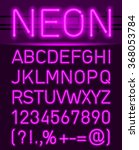 purple set neon font and...   Shutterstock .eps vector #368053784