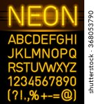 orange set neon font and... | Shutterstock .eps vector #368053790