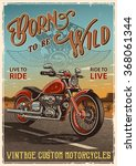 vintage motorcycle poster.... | Shutterstock .eps vector #368061344