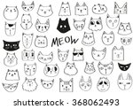 Stock vector meow poster hand drawn cats in black and white 368062493