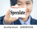 businesswoman holding card with ... | Shutterstock . vector #368083346