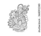 zentangle floral pattern. hand...