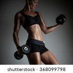 beautiful muscular fit woman... | Shutterstock . vector #368099798