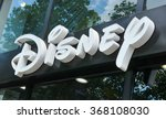 paris  france   july 9  2015 ... | Shutterstock . vector #368108030
