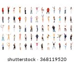 people diversity teamwork... | Shutterstock . vector #368119520