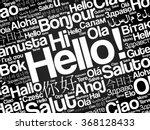 hello word cloud in different... | Shutterstock .eps vector #368128433