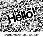 hello word cloud in different... | Shutterstock .eps vector #368128439