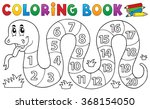 coloring book snake with... | Shutterstock .eps vector #368154050