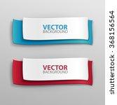 vector banners set. | Shutterstock .eps vector #368156564