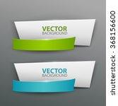 vector banners set. | Shutterstock .eps vector #368156600