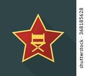 chair icon vector. | Shutterstock .eps vector #368185628