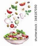 watercolor illustration of...   Shutterstock . vector #368187050