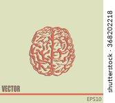 brain icon | Shutterstock .eps vector #368202218