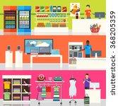 people in supermarket interior... | Shutterstock .eps vector #368205359