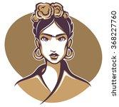 vector portrait of beautiful... | Shutterstock .eps vector #368227760