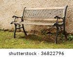 old bench | Shutterstock . vector #36822796